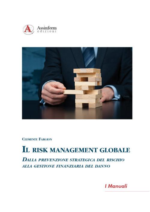 Risk Management globale_copertina