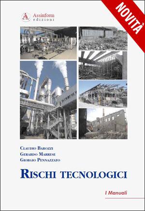 copertina-RischiTecnologici-2018prova3
